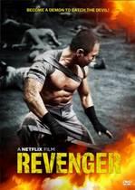 Revenger – Puterea răzbunării (2018)