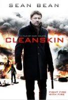 Cleanskin – Masca inocenţei (2012)