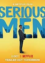 Serious Men – Bărbați serioși (2020)