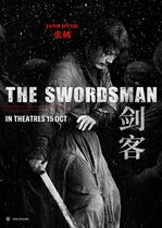 The Swordsman – Spadasinul: Gardianul de otel (2021)