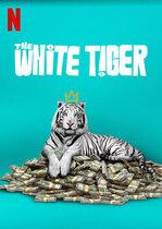 The White Tiger – Tigrul alb (2021)