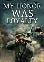 My Honor Was Loyalty – Onoarea mea se numește loialitate (2016)